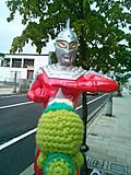 Amifumu945_2