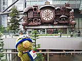 Amifumu_d082