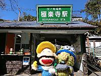 Amifumu_c107