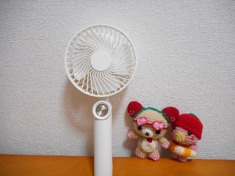 Amifumu_e610