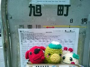 Amifumu374_2