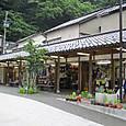 Amifumu591