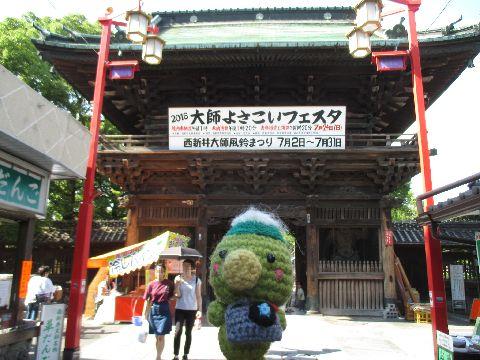Amifumu708