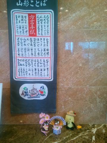 Amifumu961