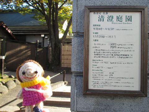 Amifumua423