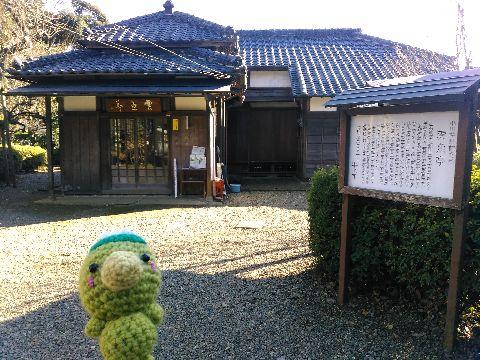 Amifumua617