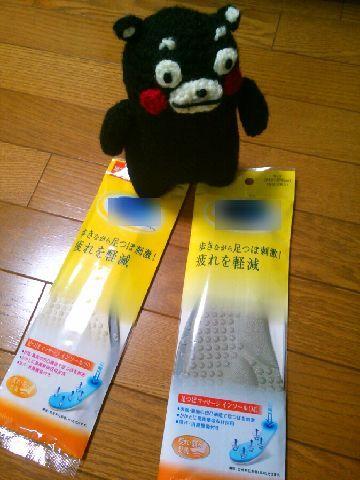 Amifumu658