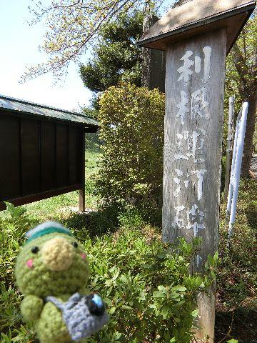 Amifumu_b002