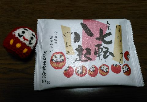 Amifumu_b159