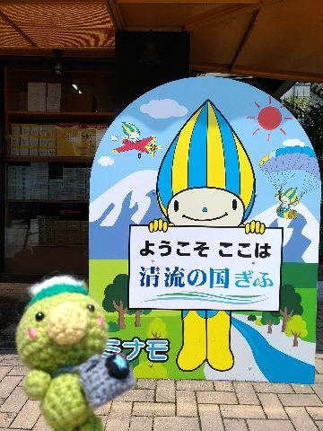 Amifumu_b282