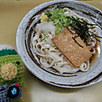 Kawaii2626amigurumi00045