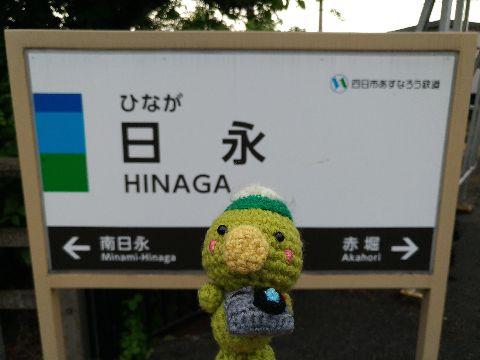 Amifumu_b354