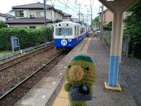 Amifumu_b355