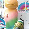 Kawaii2626amigurumi00074