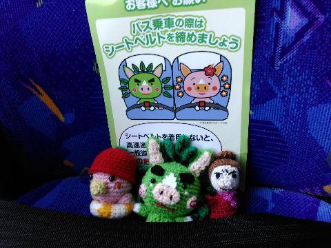 Amifumu_b499