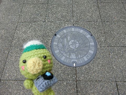 Amifumu_b691