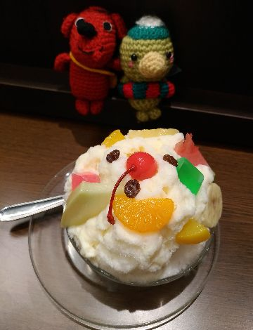 Amifumu_b488