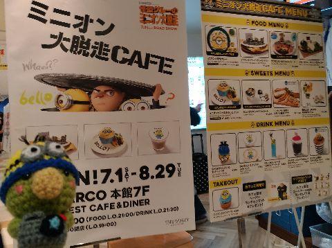 Amifumu_b736