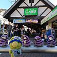 Amifumu_c114