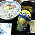 Amifumu_c116