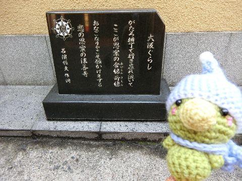 Amifumu_c488
