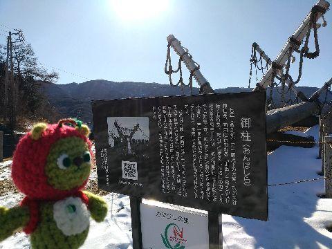 Amifumu_c583