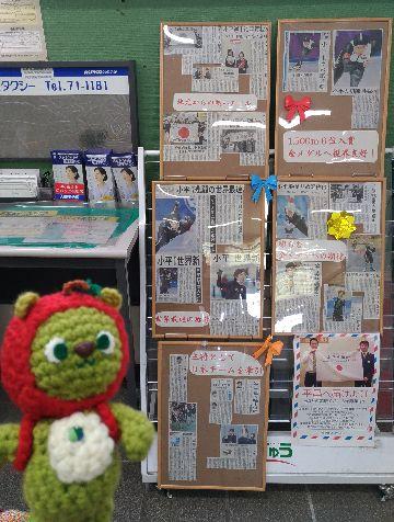 Amifumu_c584