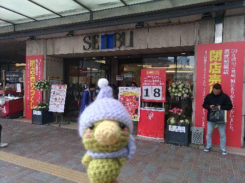 Amifumu_c598