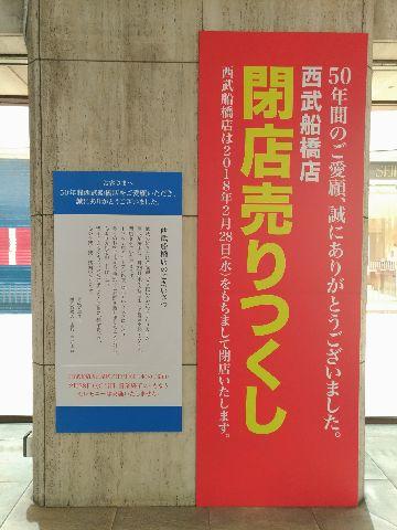 Amifumu_c604
