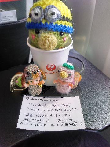 Amifumu_c657
