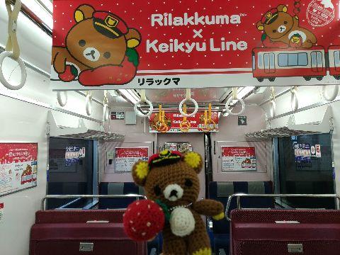 Amifumu_c742