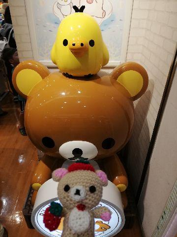 Amifumu_c960