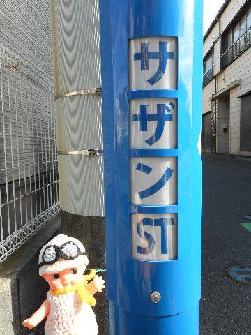Amifumu_d353