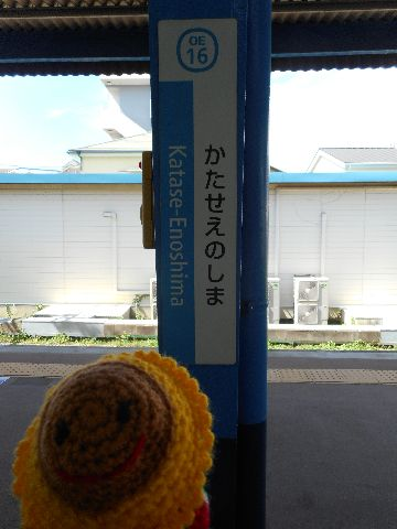 Amifumu_d387
