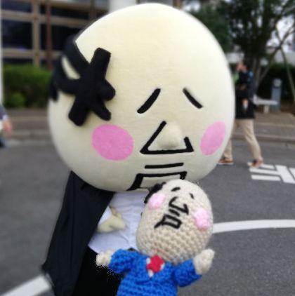 Amifumu_d575