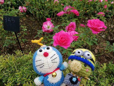 Amifumu_d614