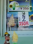 Amifumu_e507