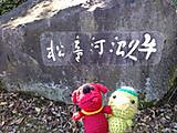 Amifumua614