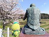 Amifumu_b035
