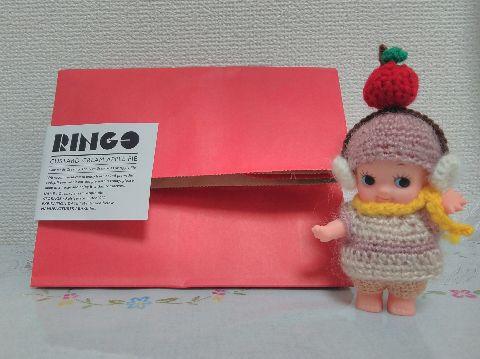 Amifumu_d753