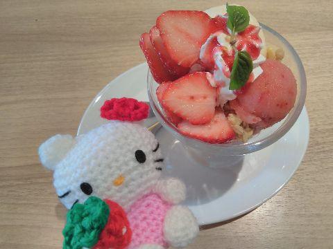 Amifumu_d813