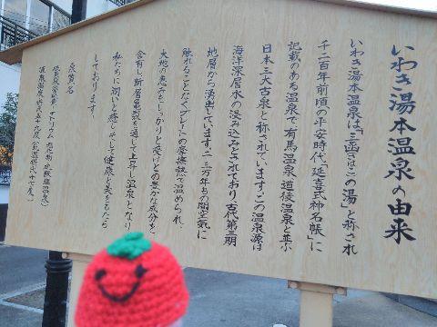 Amifumu_e063