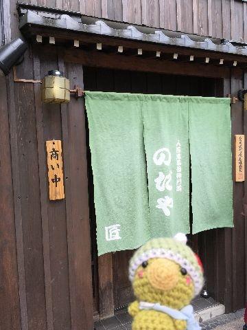 Amifumu_e303