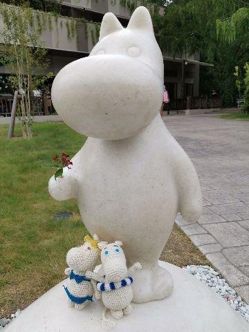 Amifumu_e538