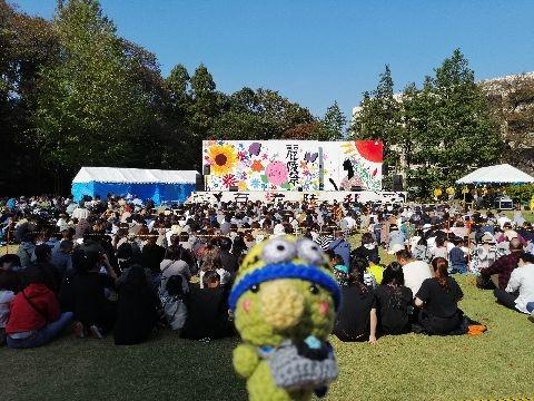 Amifumu_e735