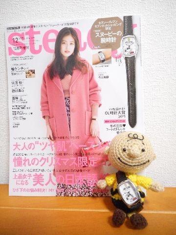 Amifumu_e748