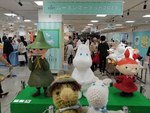 Amifumu_e750