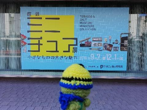 Amifumu_e762