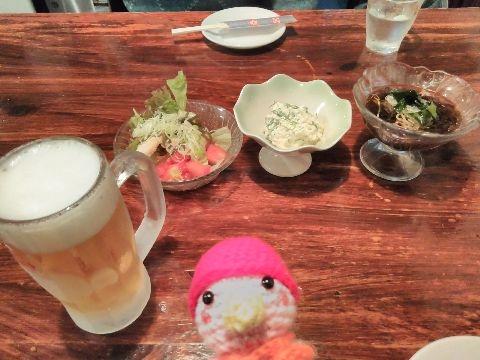 Amifumu_e874