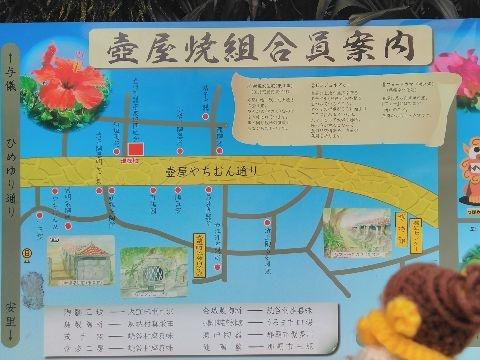 Amifumu_e882